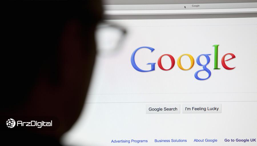 میزان جستجو برای بیت کوین حتی از سال ۲۰۱۷ هم فراتر رفته است