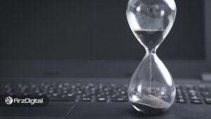 تایید شد: اتریوم ۲.۰ هفته آینده راهاندازی میشود