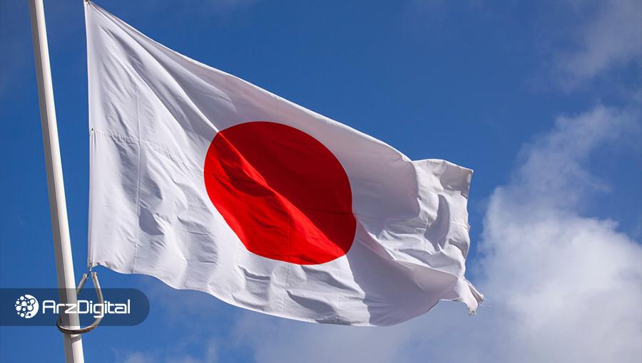۳۰ شرکت مطرح ژاپنی روی «نسخه خصوصی ین دیجیتال» کار میکنند
