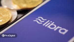 ارز دیجیتال فیسبوک احتمالا تا دو ماه دیگر عرضه خواهد شد