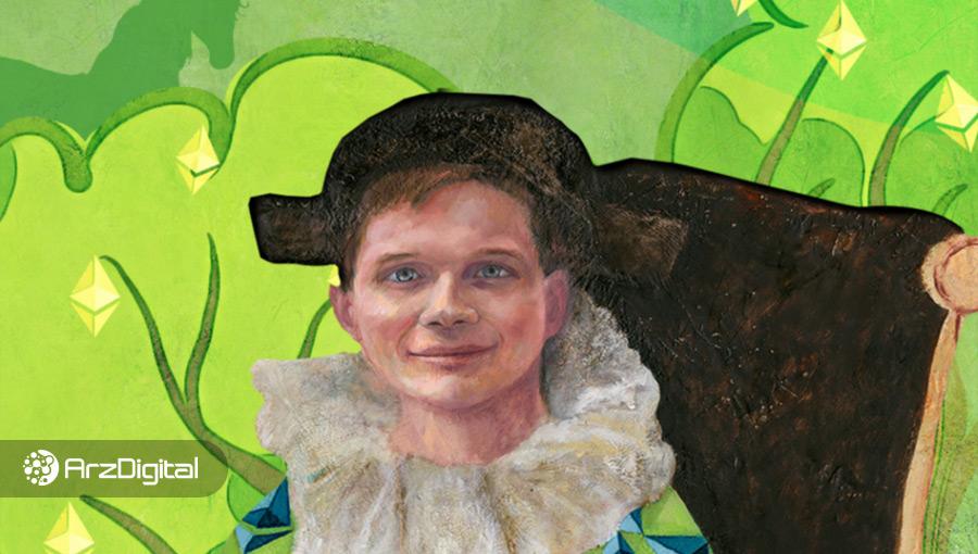 توکن نقاشی ویتالیک بوترین با قیمت بیش از ۱۴۰ هزار دلار فروخته شد!