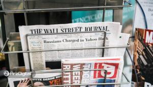 بیت کوین به صفحه اول روزنامه والاستریت ژورنال رسید