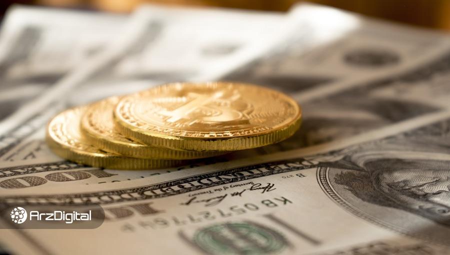 بیت کوین با متوسط بازدهی ۲۰۰ درصدی سالانه در حال بلعیدن جهان است