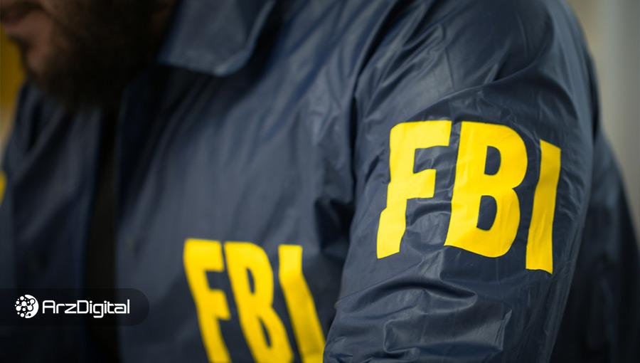 وزارت دادگستری آمریکا: FBI باید برای ارزهای دیجیتال استراتژی تعیین کند