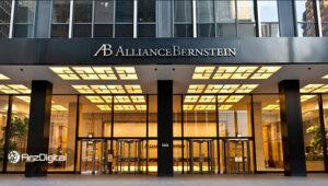 الاینس برنستاین، غول سرمایهگذاری دنیا، بیت کوین را بهعنوان دارایی مناسب سرمایهگذاری به رسمیت شناخت