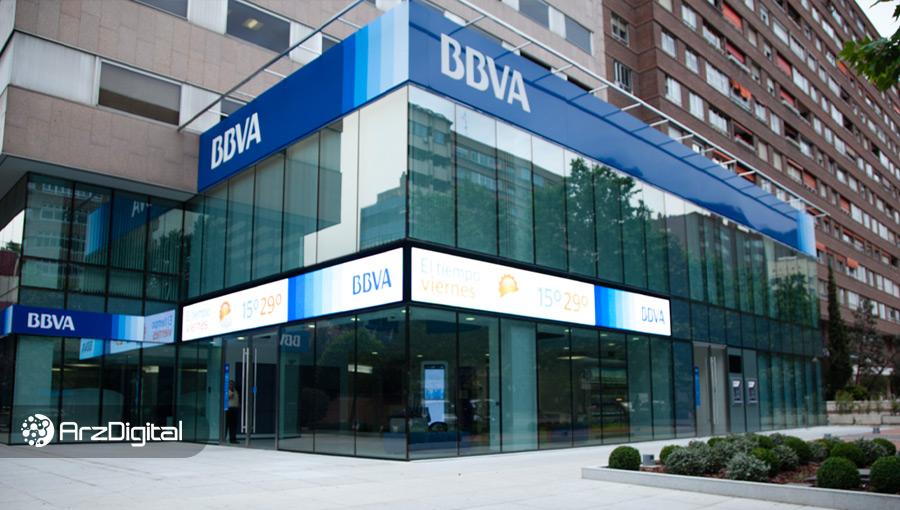 دومین بانک بزرگ اسپانیا بهزودی ارائه خدمات ارزهای دیجیتال را آغاز خواهد کرد