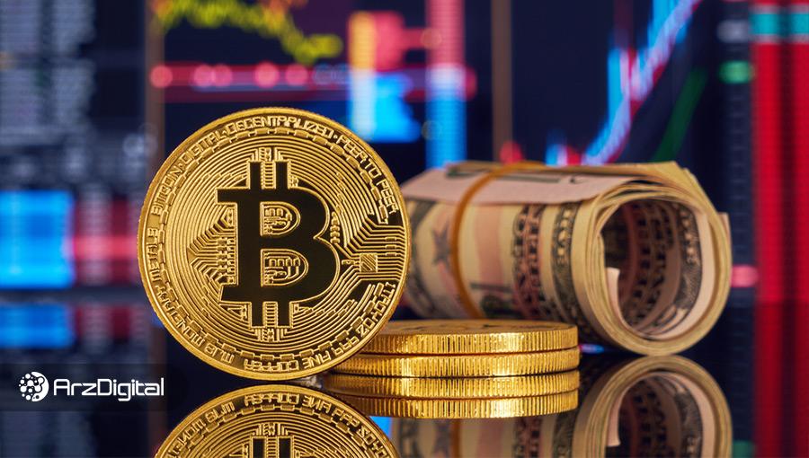 قیمت بیت کوین؛ اصلاح یا رسیدن به ۳۰,۰۰۰ دلار؟ تحلیلگران پاسخ میدهند