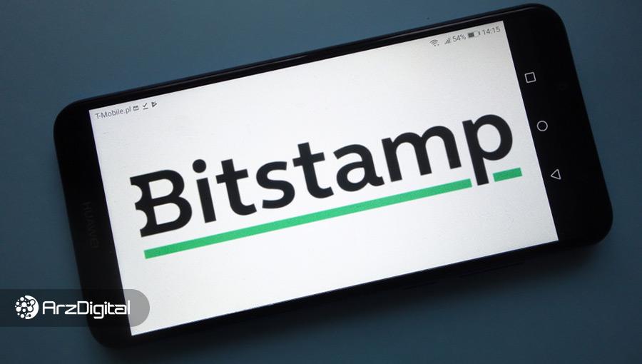 صرافی آمریکایی بیت استمپ ریپل را از فهرست خود حذف کرد