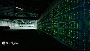 مقامات یکی از استانهای چین برق ماینرها را قطع کردند؛ هش ریت شبکه ۱۰ درصد کاهش یافت