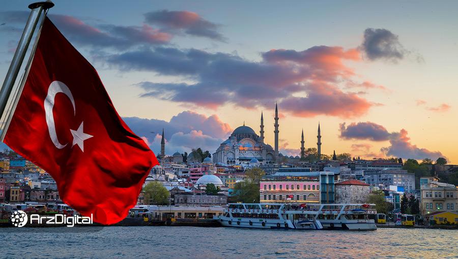 ترکیه در سال ۲۰۲۱ ارز دیجیتال ملی خود را آزمایش خواهد کرد