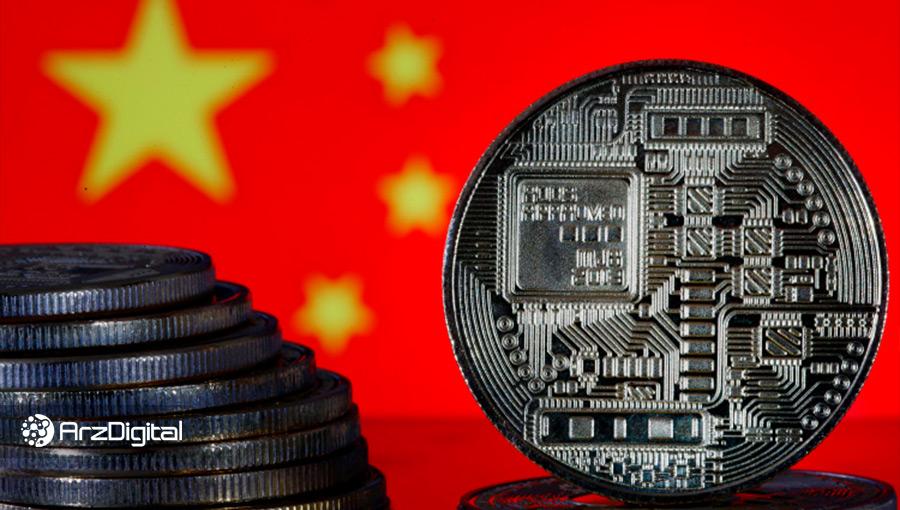 چین ۳ میلیون دلار دیگر از ارز دیجیتال ملی خود را بهصورت رایگان اهدا میکند