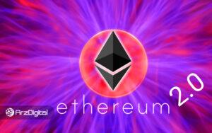 فوری / اتریوم ۲.۰ رسماً راهاندازی شد