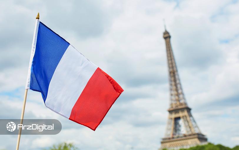 فرانسه احراز هویت را برای تمام تراکنشهای ارز دیجیتال اجباری کرد