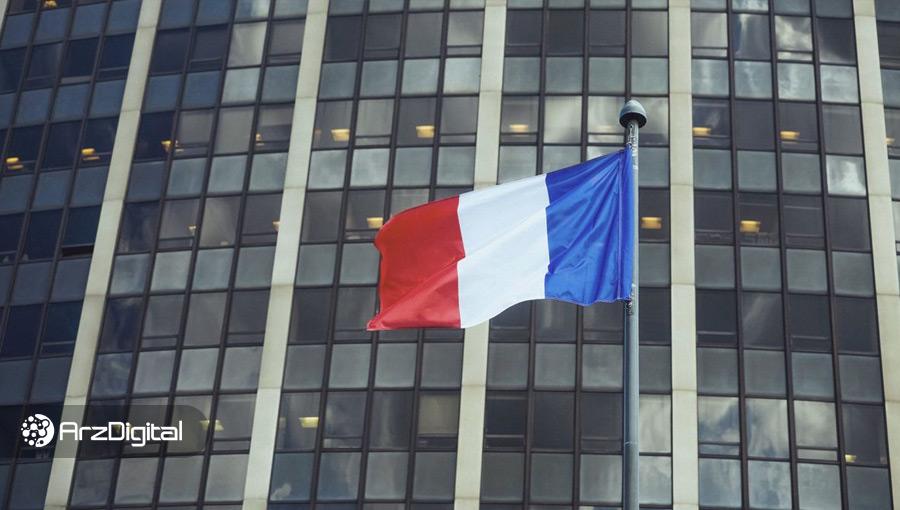 مقام بانک مرکزی فرانسه: مقررات بانکی را برای ارز دیجیتال ملی تغییر میدهیم