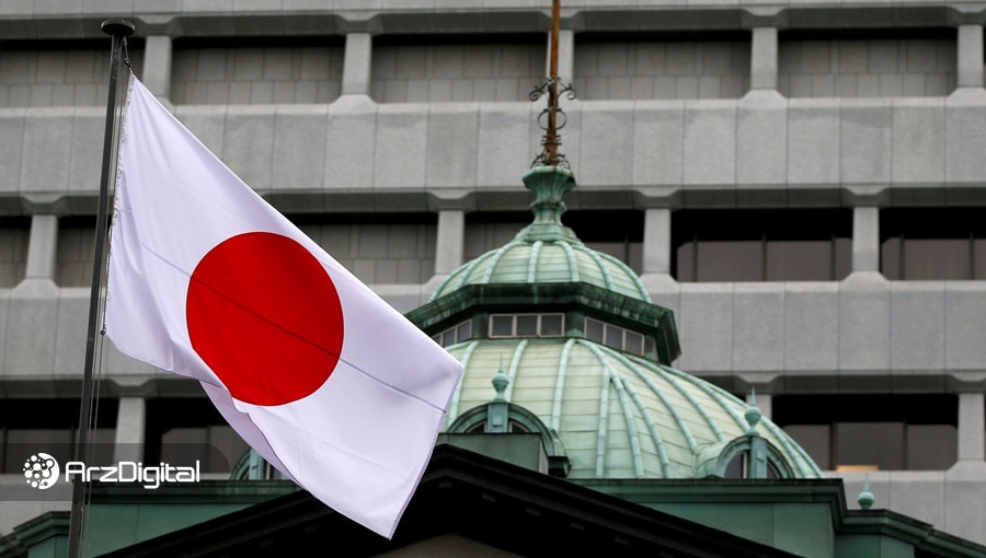 ژاپن برای عرضه ارز دیجیتال خود آماده میشود