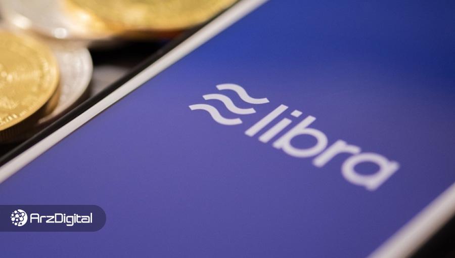 پروژه ارز دیجیتال فیسبوک نام خود را از لیبرا به «دییِم» تغییر میدهد