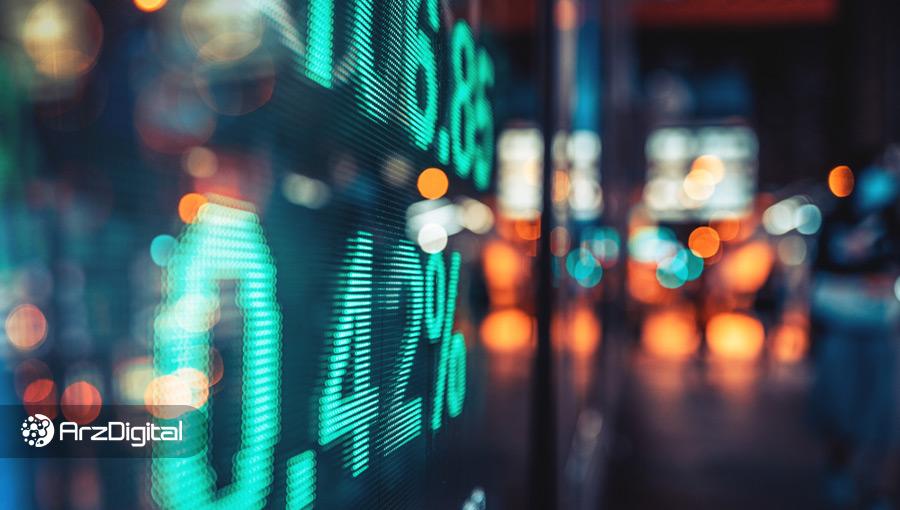 وضعیت بازار: قیمت بیت کوین همچنان ۱۸,۰۰۰ دلار را حفظ کرده است