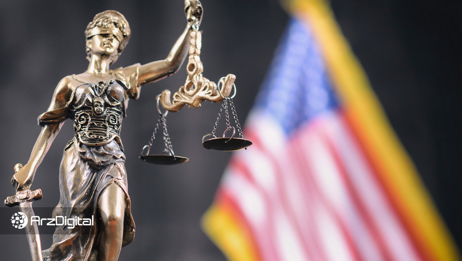 تاریخ اولین جلسه دادگاه ریپل مشخص شد