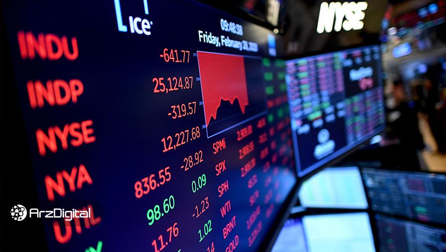 شرکت ارائهدهنده شاخصهای بورس آمریکا برای ارزهای دیجیتال هم شاخص میسازد