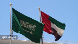 عربستان و امارات نتایج آزمایش ارز دیجیتال ملی را اعلام کردند
