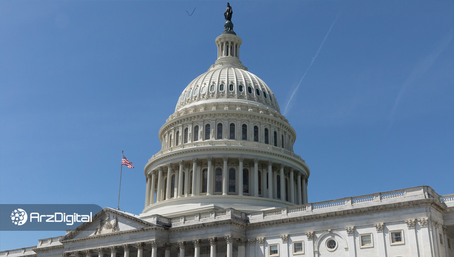 لایحهای برای قانونگذاری استیبل کوینها در کنگره آمریکا ارائه شد