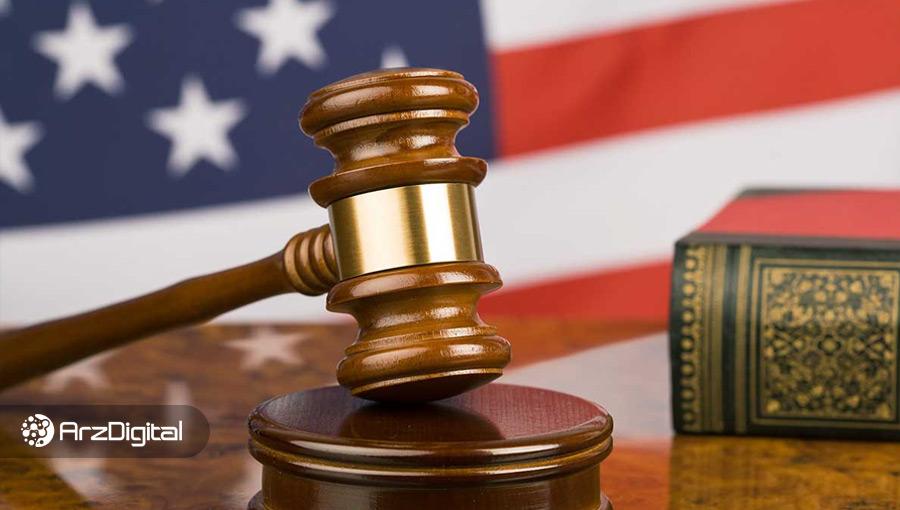 کاخ سفید: استیبل کوینها باید محدود شوند