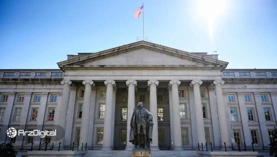 آمریکا: برای برداشت ارزهای دیجیتال به کیف پولهای شخصی احراز هویت اجباری است!