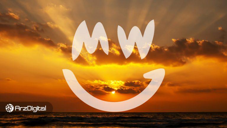 لبخندی که دو ساله شد؛ نگاهی دوباره به ارز دیجیتال گرین