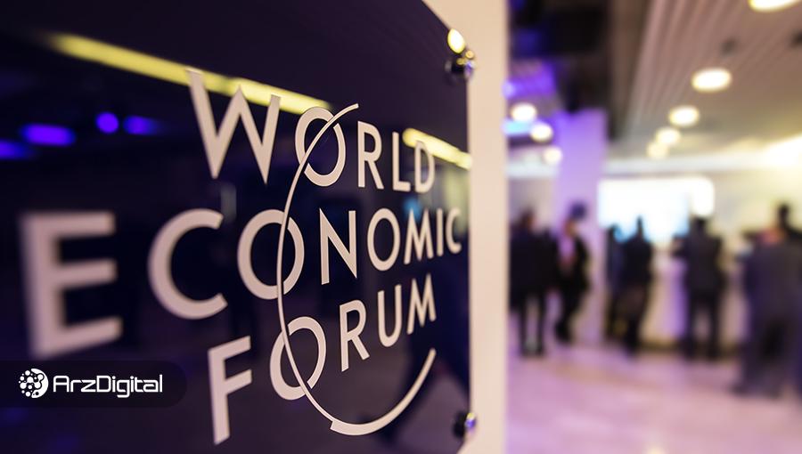 رئیس بانک مرکزی انگلیس و مدیرعامل وسترن یونیون در اجلاس داوس درباره ارزهای دیجیتال اظهارنظر میکنند