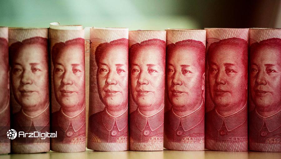 ارز دیجیتال ملی چین دستکم با ۸ بانک چینی همگام خواهد بود