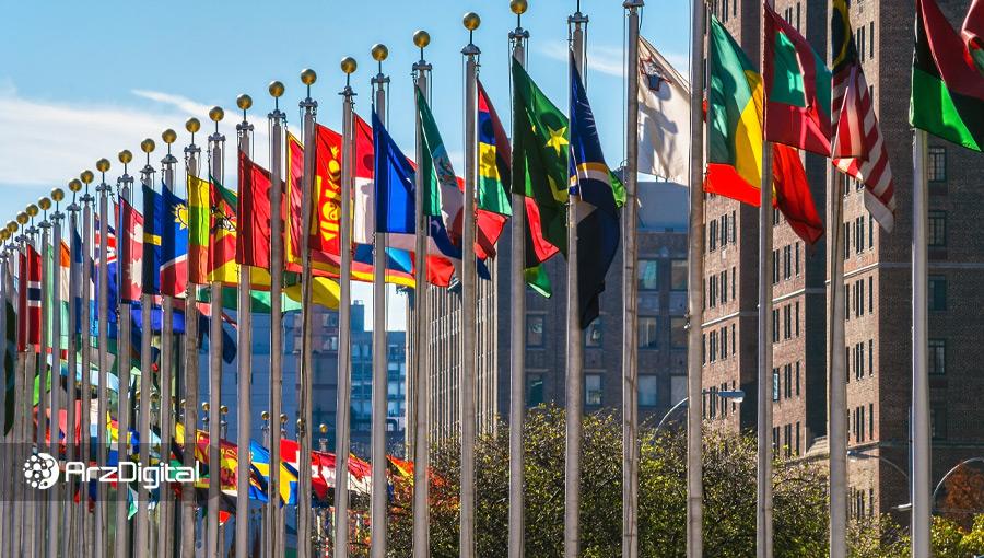 بانک تسویه حسابهای بینالمللی: تعداد زیادی از بانکهای مرکزی جهان روی ارزهای دیجیتال ملی کار میکنند