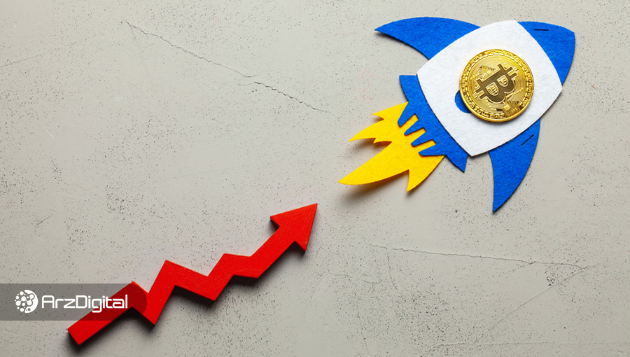 علت رشد دیوانهوار قیمت بیت کوین چه بود؟ تحلیلگران پاسخ میدهند