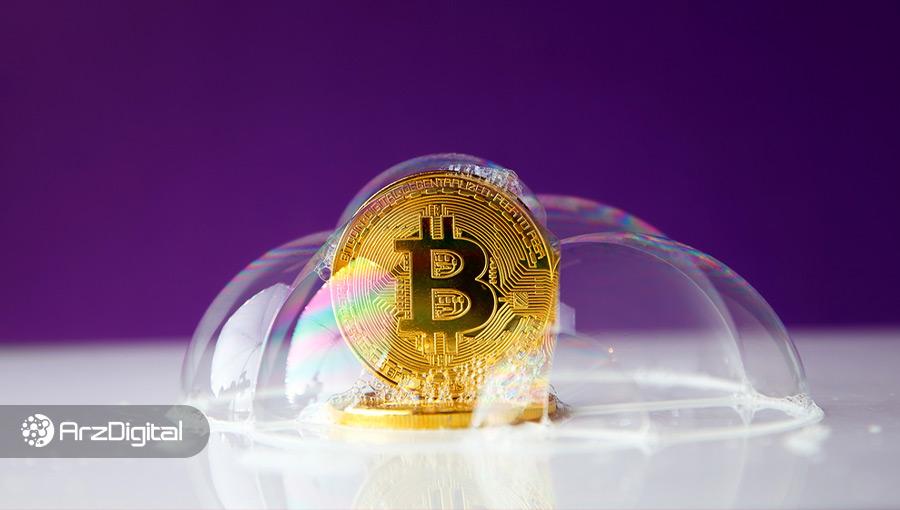 ثروتمند مشهور: بیت کوین بعد از ۲۰,۰۰۰ دلار وارد فاز حباب شد