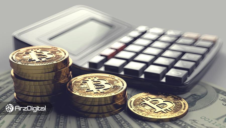 کارمزد بیت کوین و مسئله تأیید تراکنشها؛ هر آنچه که باید بدانید