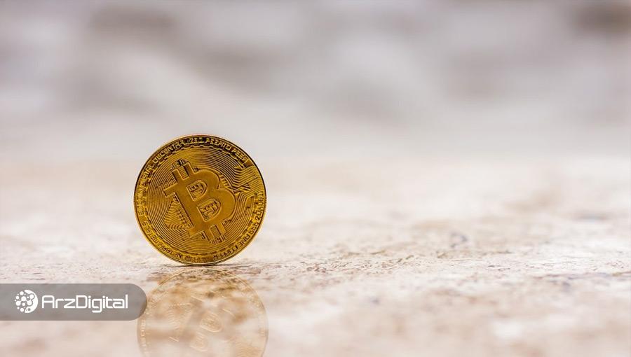 ورودی بیت کوین به صندوق شرکتهای سرمایهگذاری ۹۷ درصد کاهش پیدا کرده است