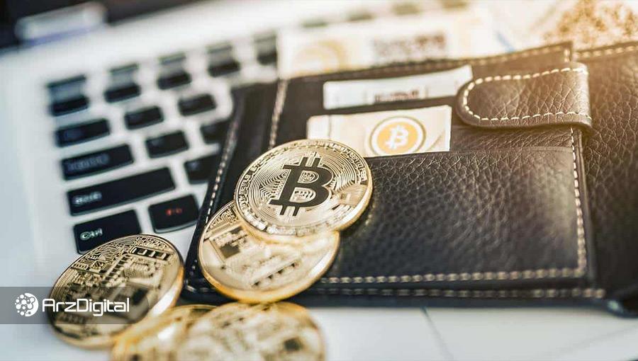 ۲۷۰ هزار واحد بیت کوین در یک ماه گذشته به کیف پولهای شخصی منتقل شده است؛ سرمایهگذاری بلندمدت!