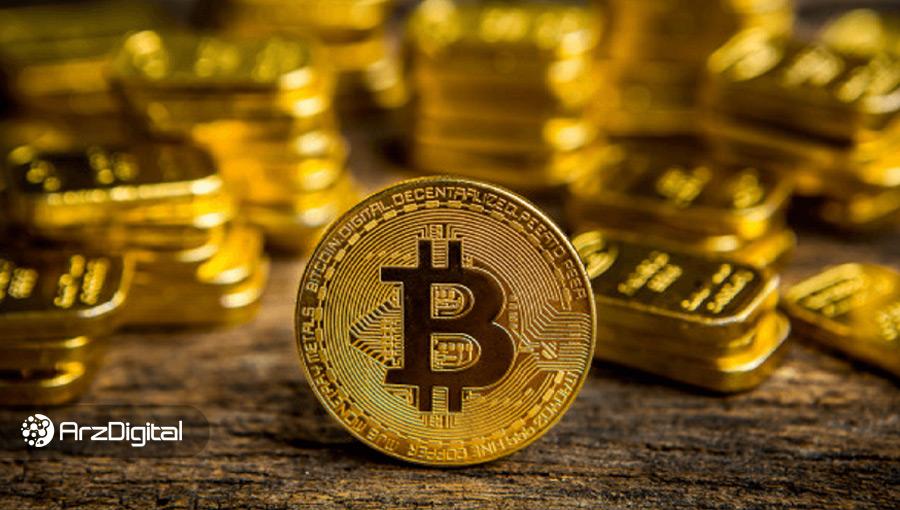 حجم بازار بیت کوین حالا ۷ درصد بازار طلا است