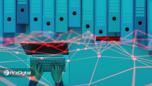 تفاوت بلاک چین و پایگاه داده (دیتابیس) سنتی چیست؟