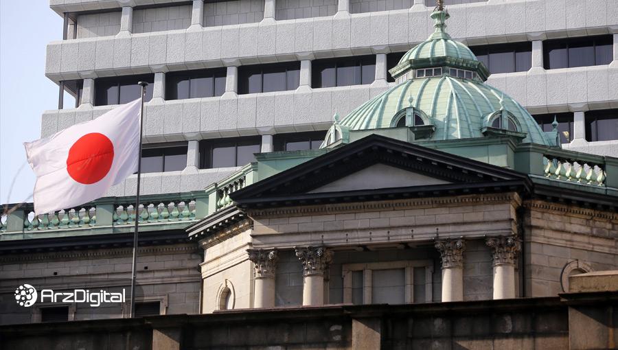 ژاپن برای آزمایش ارز دیجیتال ملی در چند ماه آینده آماده میشود