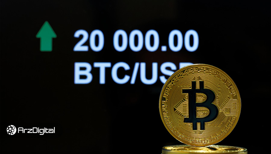 ویلی وو، تحلیلگر مطرح: بیت کوین دیگر هرگز به زیر ۲۰,۰۰۰ دلار نمیآید