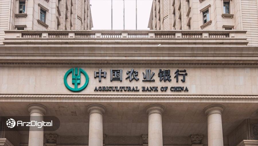 ارز دیجیتال ملی چین در خودپردازها آزمایش میشود