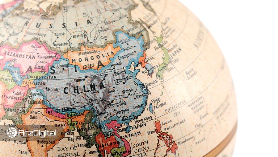 یک گزارش: ۹۰ درصد معاملات بزرگ بیت کوین از سمت چین است