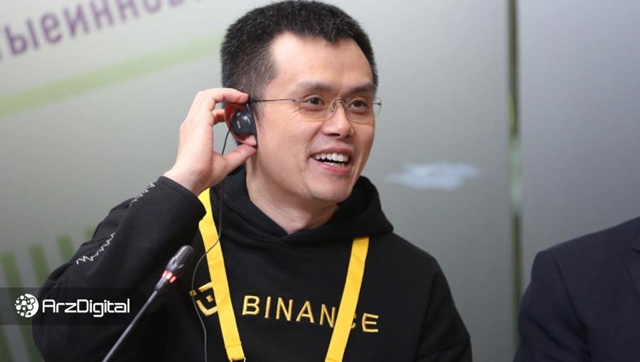 مدیرعامل بایننس: ما در ابتدای چندین سال جهش بازار ارزهای دیجیتال قرار داریم