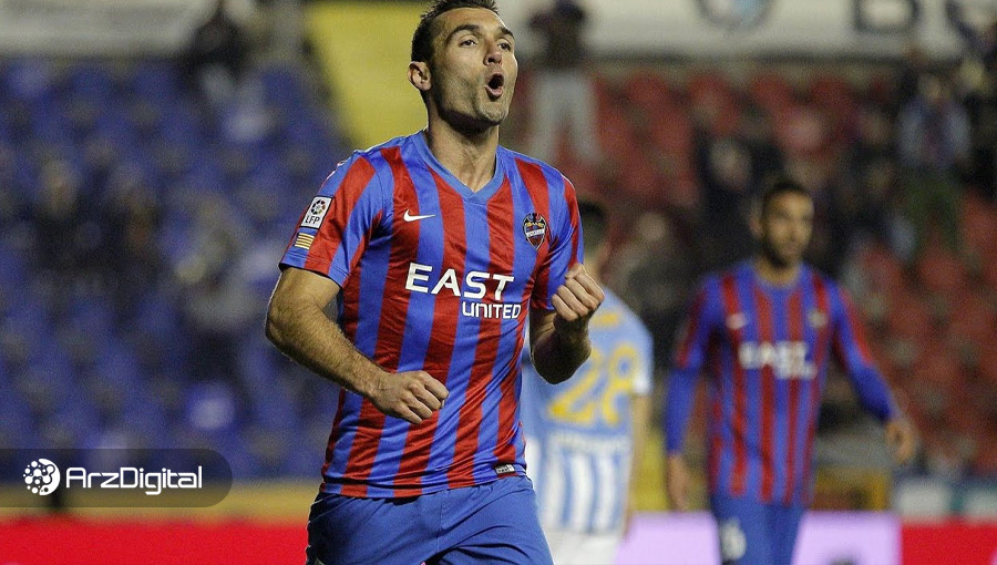 باشگاه فوتبال اسپانیایی با بازیکن جدید خود با ارزهای دیجیتال قرارداد امضا کرد
