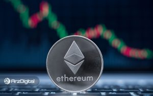 عرضه قراردادهای آتی CME برای اتریوم؛ هفته پرنوسان در انتظار دومین ارز دیجیتال بازار
