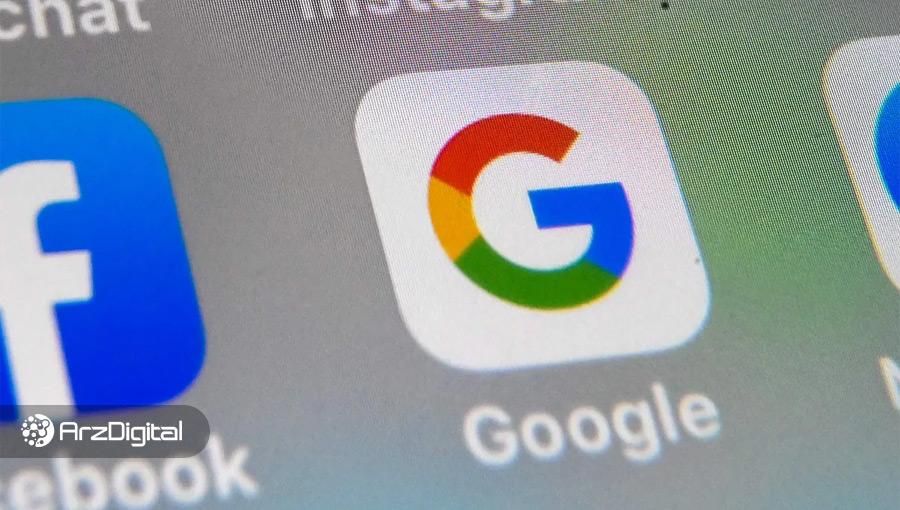 دادههای گوگل و توییتر نشان میدهند سرمایهگذاران خرد در فاز «رضایتمندی» قرار دارند