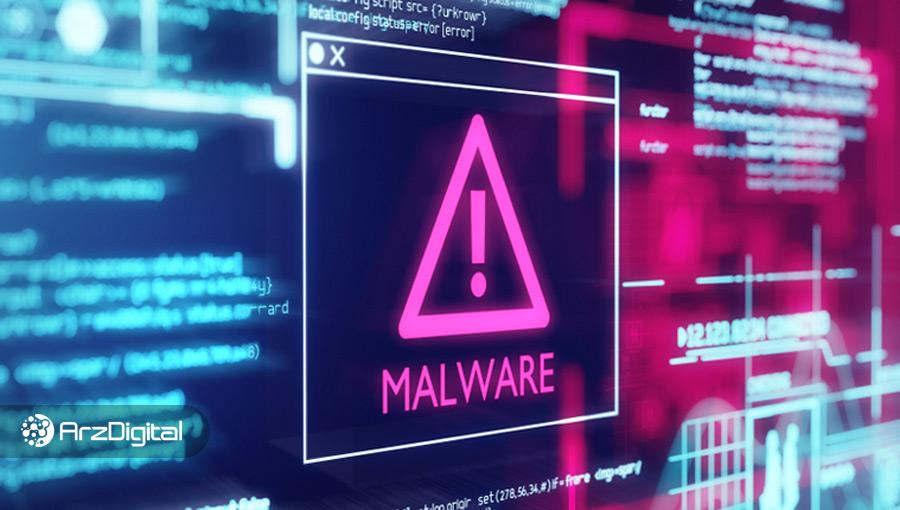 شرکت امنیت سایبری مدعی شد: هکرهای ایرانی برای دور زدن تحریمها از بدافزار سرقتکننده ارز دیجیتال استفاده میکنند