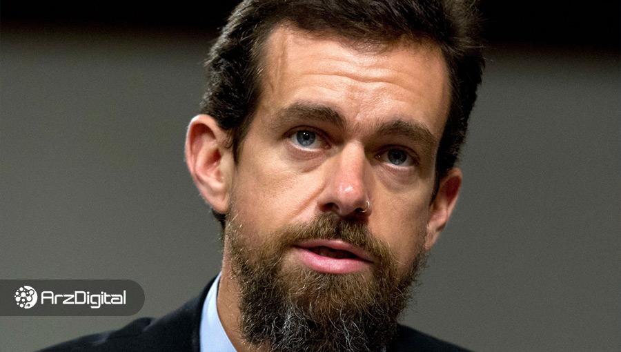 جک دورسی، مدیرعامل توییتر: قوانین سختگیرانه برای ارزهای دیجیتال باعث زیرزمینی شدن این حوزه میشود