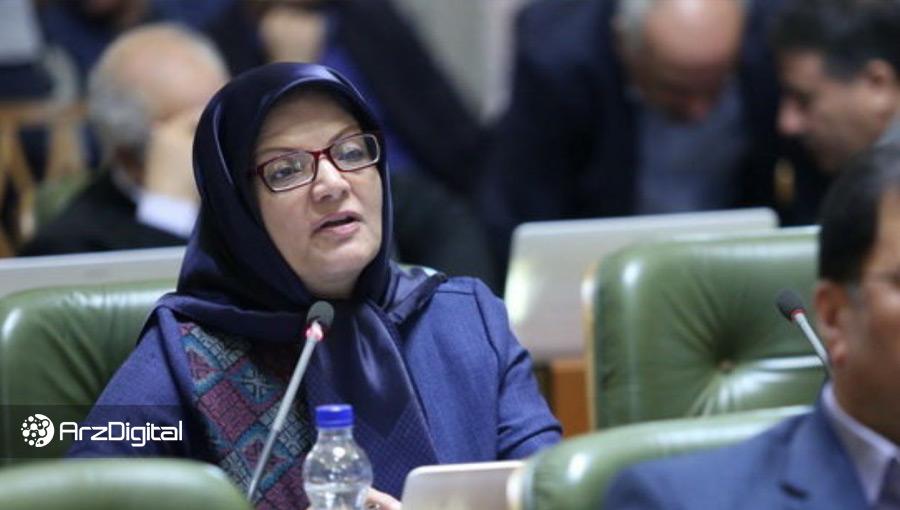 عضو شورای شهر تهران: به مردم بگویید مجبوریم برای واردات ضروری بیت کوین تولید کنیم
