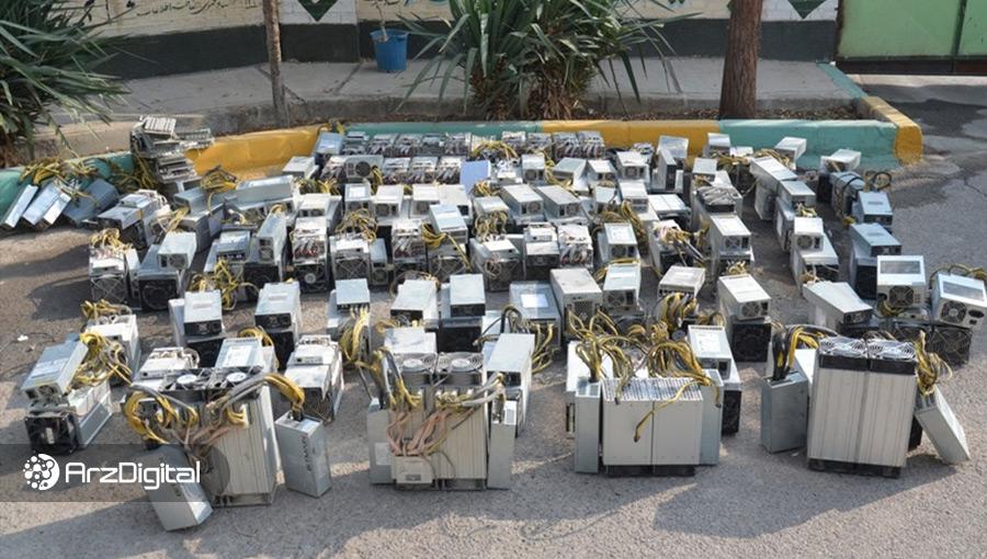 توقیف ۴۵,۰۰۰ دستگاه ماینر طی روزهای اخیر!